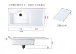 U-7120客製化洗衣台尺寸圖