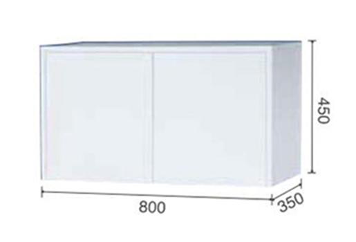 80cm洗衣台吊櫃尺寸