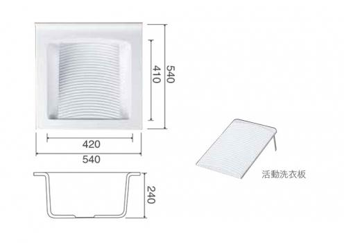 U-754客製化洗衣台尺寸圖