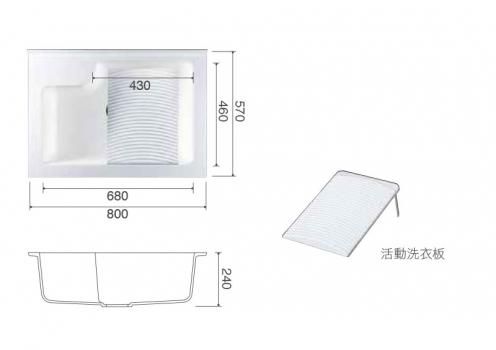U-780客製化洗衣台尺寸圖