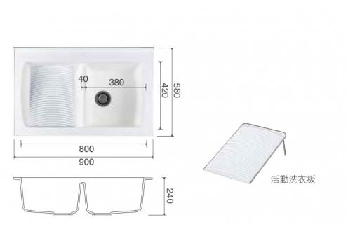 U-790客製化洗衣台尺寸圖