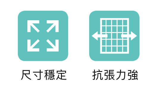 proimages/product/bathroom8/門檻材質優點.jpg