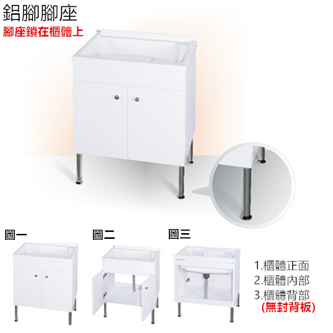 proimages/product/cabinet/Aluminum_feet01.jpg